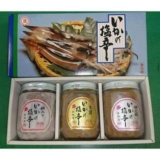 塩辛3品セット.JPG