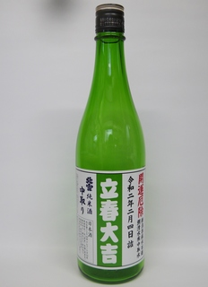 P1030786.JPG